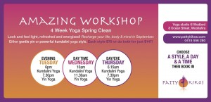 September Yoga Spring Clean in Woollahra with Patty Kikos