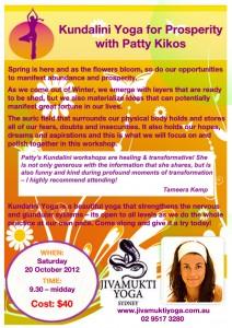 Kundalini-Yoga-Prosperity-Workshop-Patty-Kikos